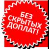 post-6352-0-60501000-1426601732_thumb.png