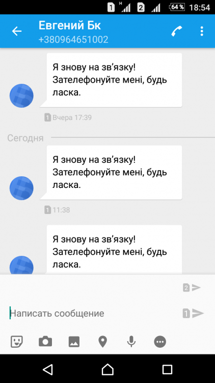 Screenshot_20161104-185453.png