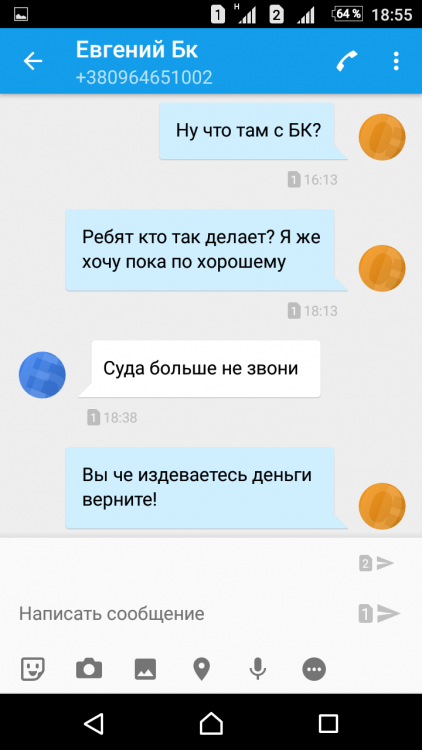 Screenshot_20161104-185511.png