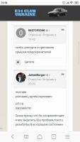 Screenshot_2019-04-27-23-58-18-829_com.android.browser.png