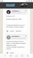 Screenshot_2019-04-27-23-58-22-978_com.android.browser.png