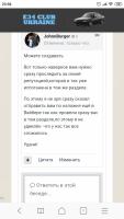 Screenshot_2019-04-27-23-58-26-395_com.android.browser.png