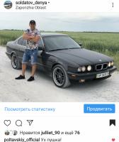 Screenshot_2019-07-07-17-33-34-790_com.instagram.android.png