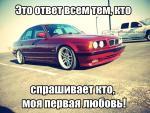 Serji_e34