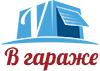 vgarazhe.com.ua